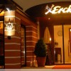Flair-Hotel & Restaurant Erck
